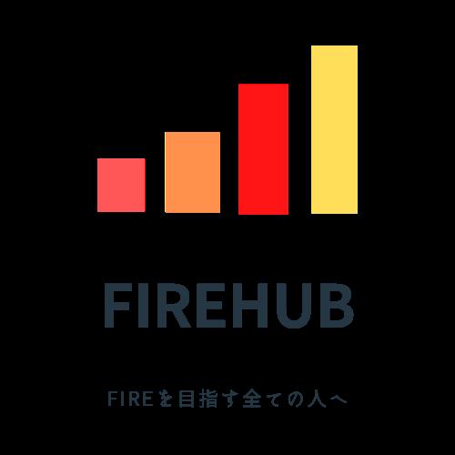 Firehub (ファイヤーハブ)